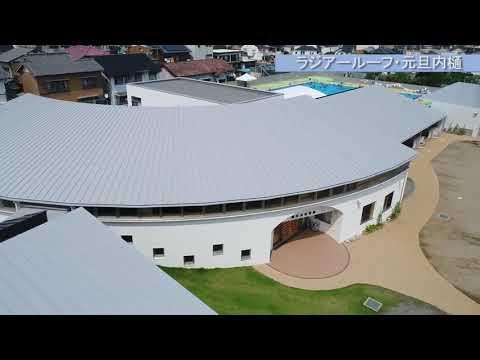 Iwatakita Kindergarten