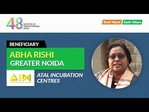 Atal Incubation Centres: This scheme has the potential to be a game changer – Dr. Abha Rishi
