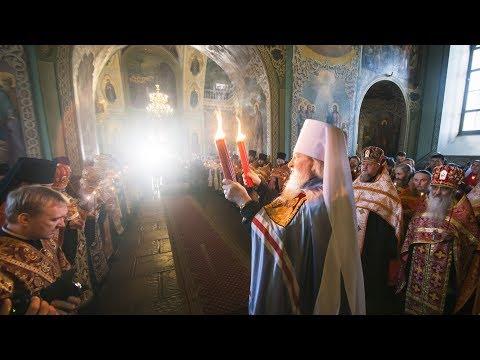 Иконостас храм александра невского