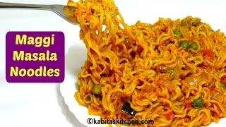 Maggi Masala Recipe   Maggi banane ki recipe    Maggi Recipe in hindi   Veg Maggi   kabitaskitchen