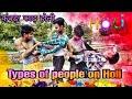 Every Holi Ever || types of people in holi || Holi hai || Holi comedy video || Happy Holi video 2020