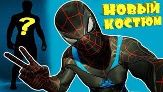 Человек паук НОВЫЙ СЕКРЕТНЫЙ КОСТЮМ! Прохождения игры Marvel