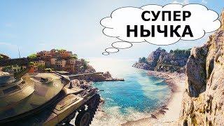 ПРИКОЛЬНЫЕ и КРУТЫЕ моменты из World of Tanks #85 (СУПЕР НЫЧКА)