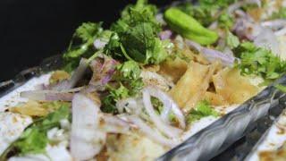 Special Dahi Baray | Homemade Dahi Baray Recipe | The Perfect Recipe For Dahi Baray