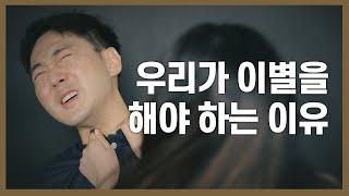 카멜 CM2710 아이케어 무결점_동영상_이미지