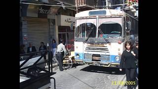 preview picture of video '2005 Syria   Damascus, Hanania, Bab Sharqi, Bab Tuma, Ananie'
