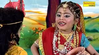 Aaja Radha Rani   Chanpreet Channi, Minakshi, Rajesh Chandra