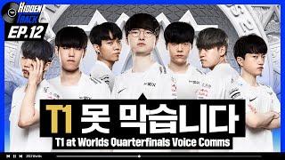 Le Voice Comms des T1 en quart de finale des Worlds 2021