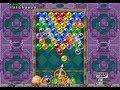 Arcade Longplay 291 Puzzle Bobble