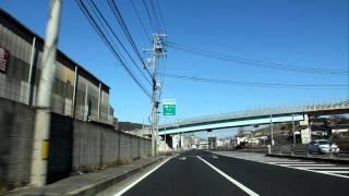 国道31号線・安芸郡坂町小屋浦~パルティフジ坂の車窓動画