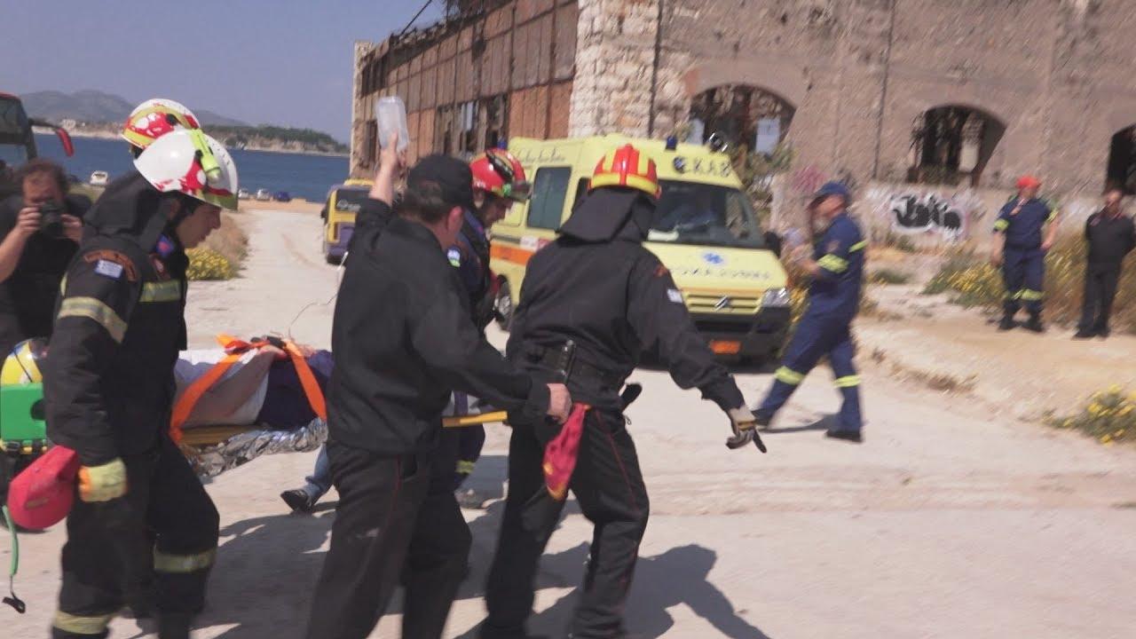Μεγάλη άσκηση της Πυροσβεστικής για σεισμό, σε εργοστάσιο στην Δραπετσώνα