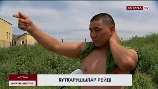 Астанада суға түсу маусымы басталғалы бері бір ғана Сарыарқа ауданында 3 адам суға батып кеткен