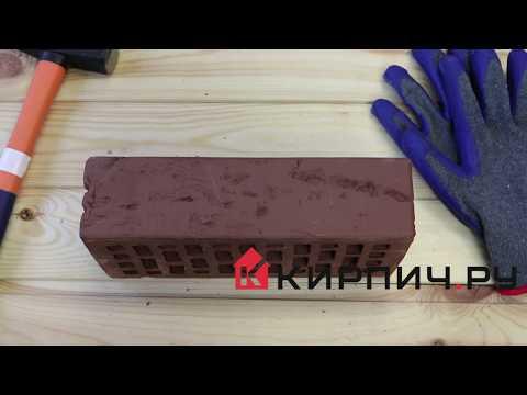 Кирпич облицовочный терракот одинарный кора дерева М-150 КС-Керамик – 2