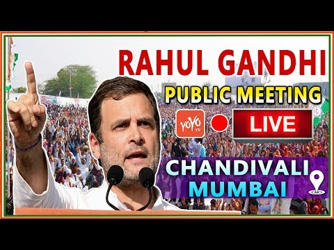 Rahul Gandhi LIVE | Congress Party Public Meeting in Chandivali, Mumbai | Maharashtra News | YOYO TV