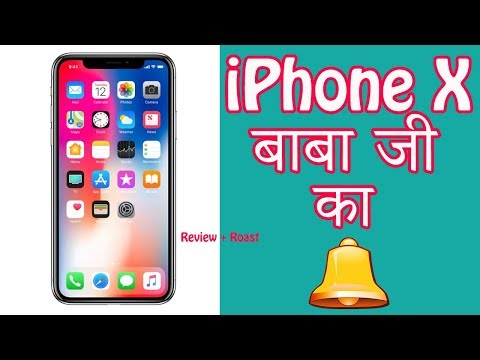 iPhone x 'Baba ji ka Thullu' Review + Roast | Hindi | ShoutMe360