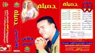 تحميل اغاني Wafa2y ElHussiny - Ya Ali / وفائي الحسيني - يا علي MP3