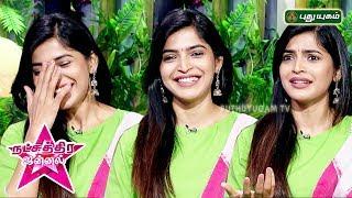 Natchathira Jannal Puthuyugam TV Show