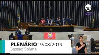 Plenário - Homenagem ao Dia Nacional de Luta em Defesa da População em Situação de Rua - 19/08/2019 09:00