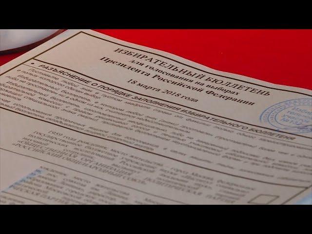 Проголосовало больше половины ангарчан