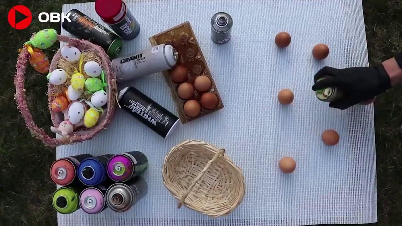 Весело, задорно красим яйца к Пасхе