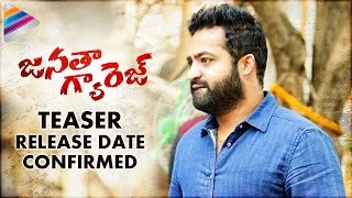 Janatha Garage First Look and Teaser Release Date Confirmed