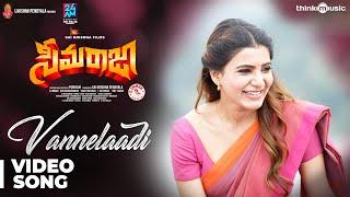 Seemaraja - Telugu | Vannelaadi Video Song | Sivakarthikeyan, Samantha | Ponram | D. Imman