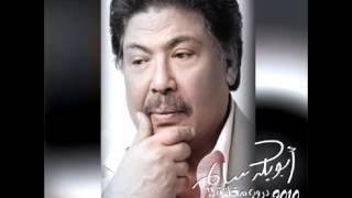 تحميل اغاني Abu Bakr Salem...Fahmak Lemaana El Hob | أبوبكر سالم...فهـمك لمـعني الحـب MP3