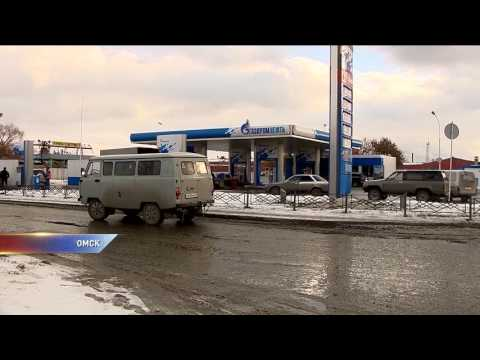 Der Wert 1 Liters des Benzins auf 1 km