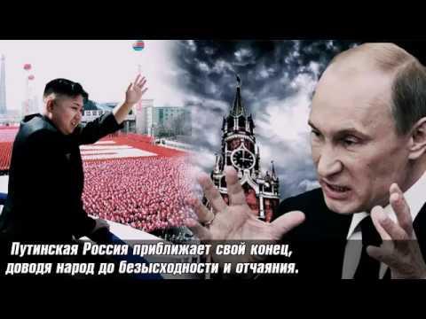 административный надзор для России позор