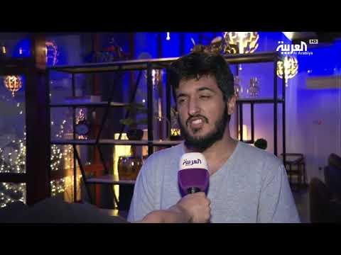 العرب اليوم - شاهد: رابطة يوفنتوس في الرياض تساند فريقها أمام ميلان