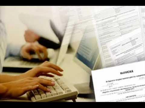 Право собственности - 19.11.18 Ранее возникшие права и ранее учтенные объекты недвижимости