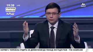 Евгений Мураев: Гройсману арбузы нужно баржами продавать, а не управлять государством.