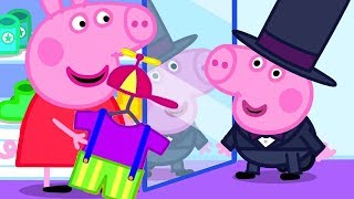 Peppa Pig Official Channel | George's New Clothes - Shopping with Peppa Pig