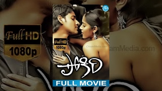 Download Video Pokiri Full Movie |  Mahesh Babu, Ileana, Brahmanandam | Puri Jagannadh | Mani Sharma MP3 3GP MP4