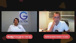 GETIDA and Amazon Non-Stop Webinar – How to Minimize Amazon Fees and Increase Profit