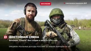 "23-летний Владимир Жога возглавил батальон ""Спарта"""