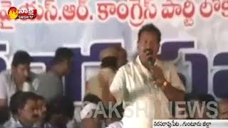 YSRCP MLA Mustafa Speech At Reddy College Grounds Narasaraopet || Guntur
