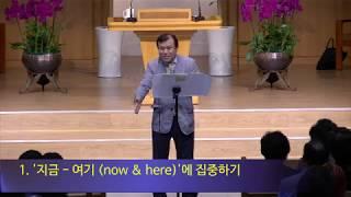 행복한 성도, 건강한 가정, 아름다운 교회-김지훈 장로