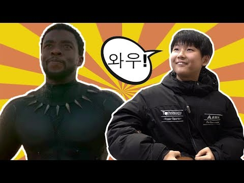 BLACK PANTHER: KOREANS REACT TO BLACK SUPERHEROES
