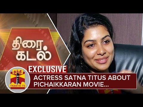 Exclusive-Interview-with-Actress-Satna-Titus-about-Pichaikkaran-Movie-05-03-2016