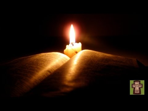 Домашняя молитва о здравии