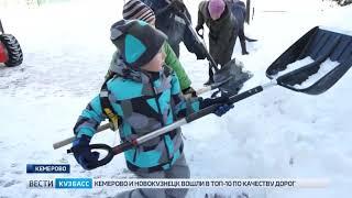 Кемеровчане вышли на субботник в честь дня рождения Деда Мороза