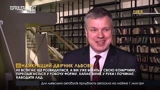 Випуск новин на ПравдаТУТ Львів 15.03.2019