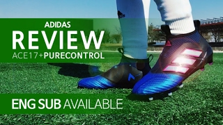 Adidas ACE 17   purecontrol prueba de jugar cageball explosión azul