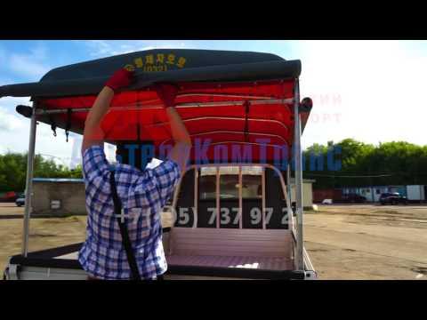 Kia Bongo III Super Cab K-2700 J2 АльтераКомТранс