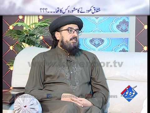 Shab E Noor 25 07 2016 Part 01