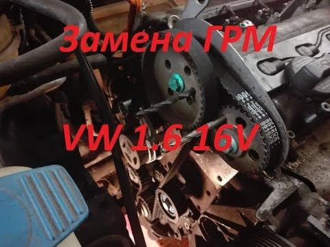 Фото к видео: VW Golf 4 Часть 4, 1,6 16V ЗАМЕНА ГРМ
