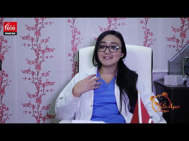 1cd82a931a4f2 كيف يمكن التخلص من دوخة المواصلات مع الدكتورة سارة بنقاسم - تيلي ماروك