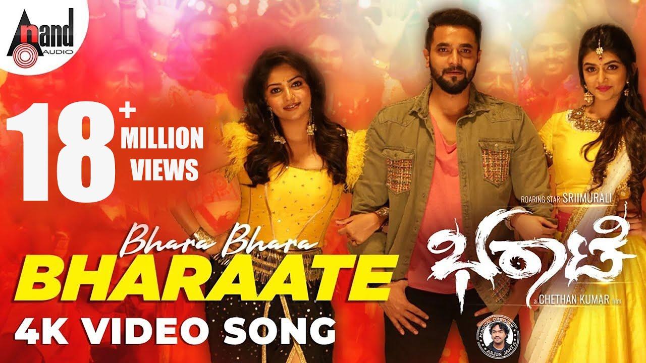 Bhara Bhara Bharaate lyrics - Bharaate - spider lyrics