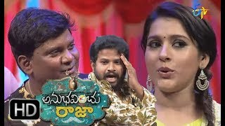 Anubhavinchu Raja | Thagubothu Ramesh | 16th June 2018 | Full Episode 17  | ETV Plus